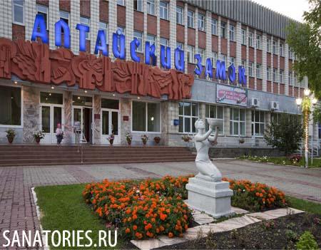 """Санаторий """"Алтайский замок"""""""