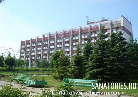 """Санаторий """"Ижевские минеральные воды"""""""