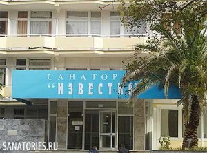 """Санаторий """"Известия"""""""